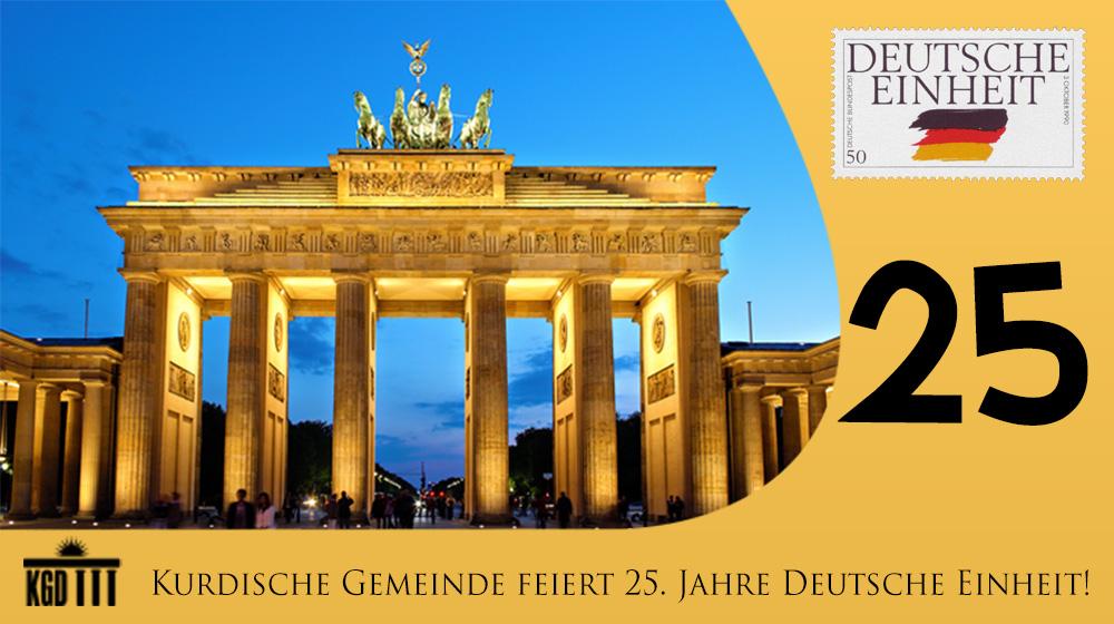 25-deutsche-einheit