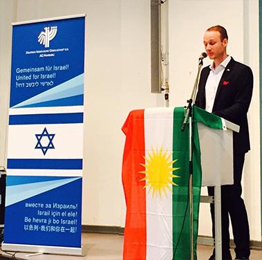Deutsch-Israelischen-Gesellschaft