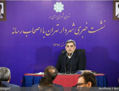 Kurdische Gemeinde Deutschland ist empört über den geplanten Empfang des Teheraner Bürgermeisters durch den regierenden Bürgermeister Berlins