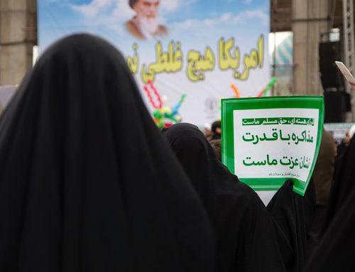 Deutschland nimmt am iranischen Revolutionstag teil
